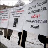 Пикет протеста в Самаре