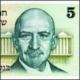 Германский фюрер и «царь иудейский»