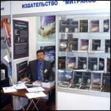 «Книжный Мир-2011» в Ростове-на-Дону