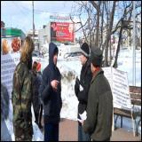 Первый пикет против ГМО в Иваново
