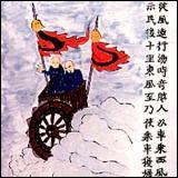 Белые Боги Китая