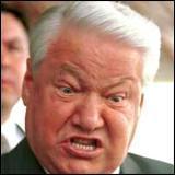 Ельцин – нашей юности полёт