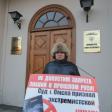 Не допустим запрета знаний о прошлом Руси!