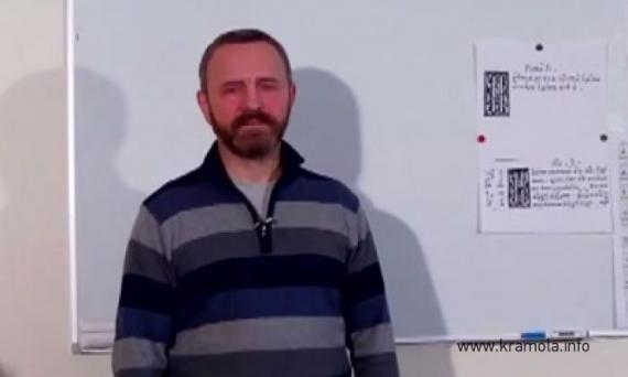 Бойник (воин) за Ра (Свет) - РАзБойник
